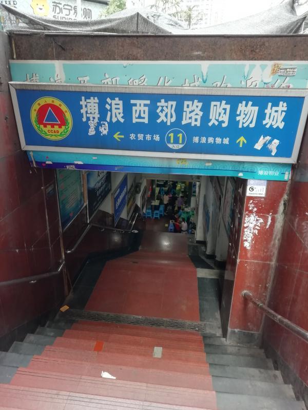 杨家坪商业中心地段旺铺出租