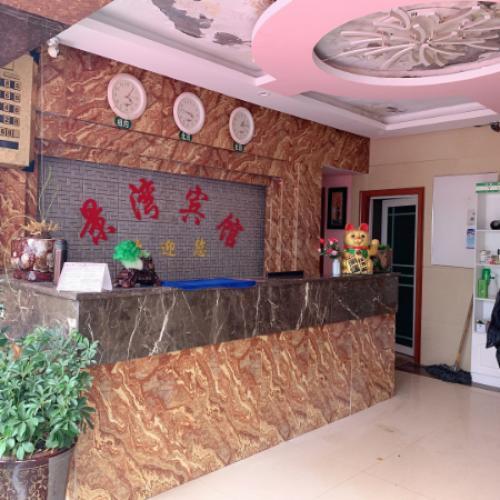 三桥和尚坡水电九局正对面盈利宾馆急转