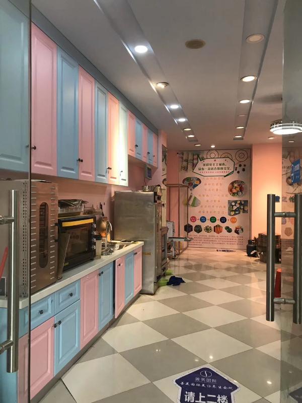 市桥小学对面DIY手工蛋糕烘焙坊转让