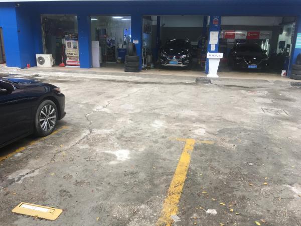 500平米汽车美容店转让