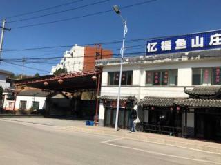 S305(开州大道)450平米中餐馆转让