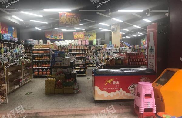 黄埔区华和生活超市转让