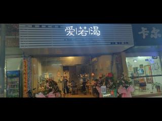 盈利中营奶茶小吃店转让