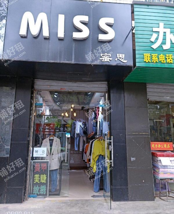 长安广场青年北街30平米服装店转让