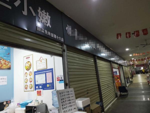 地铁附近品牌外卖连锁店转让