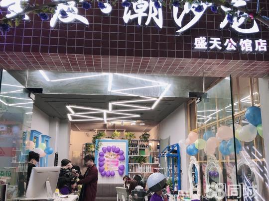 长堽片区燕子岭路83平米美发店转让