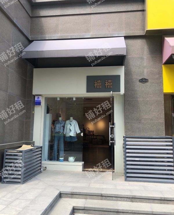 张家堡凤城七路辅路60平米服装店转让