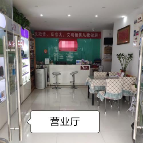 纺织城纺渭路160平米化妆品店转让