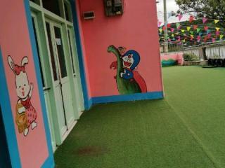 S305(开州大道)980平米幼儿园转让
