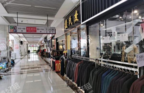金阳医院X13059平米服装店出租