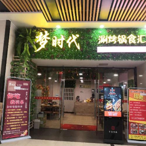 兰花广场餐饮店出租,无转让费