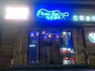 小河黄河路临街酒吧转让