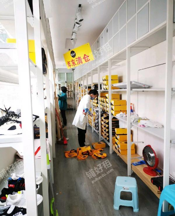 28平米鞋店出租