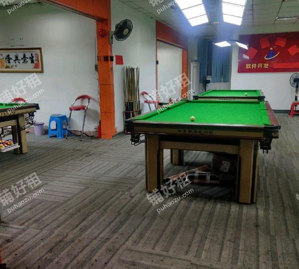 华南120平米桌球城转让