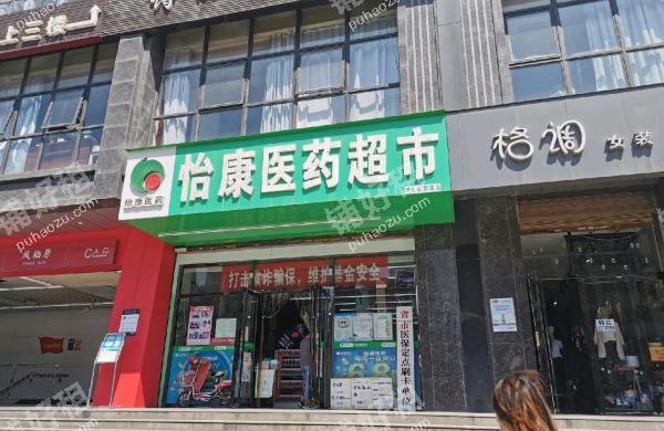灯具厂北长安街46平米服装店转让