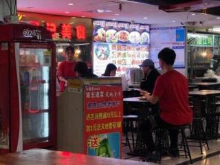 30平米中餐馆转让
