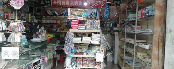 新阳路新阳路12平米文具店转让