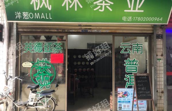 员村25平米茶馆/茶楼出租