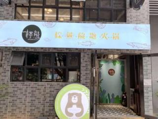 昌岗南泰路240平米中餐馆转让