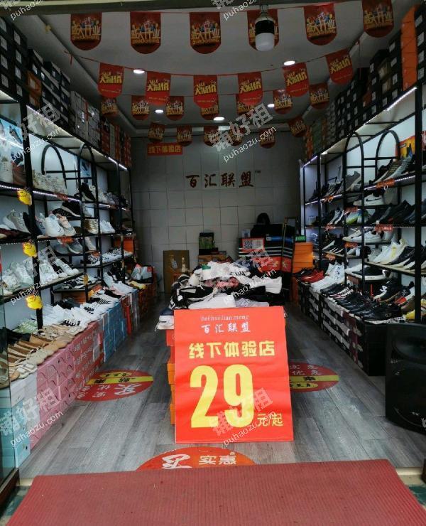 长安广场西部大学城商圈南长安街35平米鞋店转让
