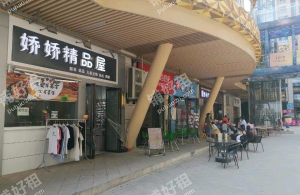 纺织城纺渭路46.73平米服装店转让