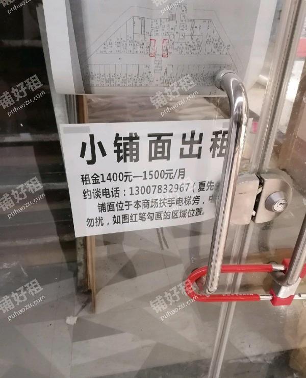 紫林庵香狮路38.5平米服装店出租