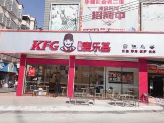 开发东区108平米小吃快餐店转让