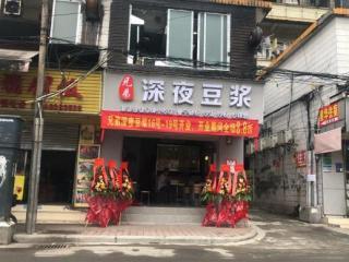 新市连元桥街70平米小吃快餐店转让