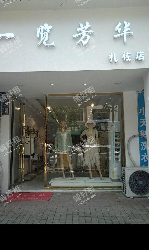 G210(包南线)60平米服装店转让
