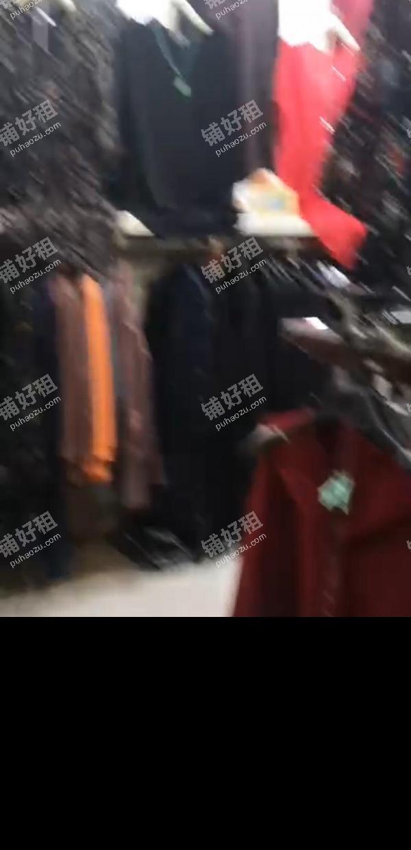 龙首村龙首商业街30平米服装店转让