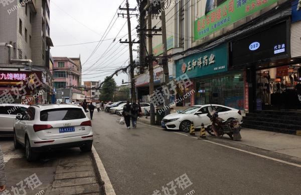 青龙富强路42平米服装店出租