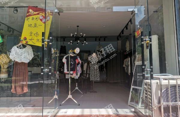 长安广场太阳新街60平米服装店转让