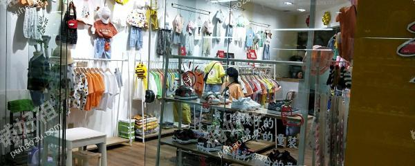 龙首村龙首商业街33平米童装店转让