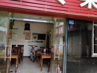 红钢城冶金一街100平米中餐馆转让