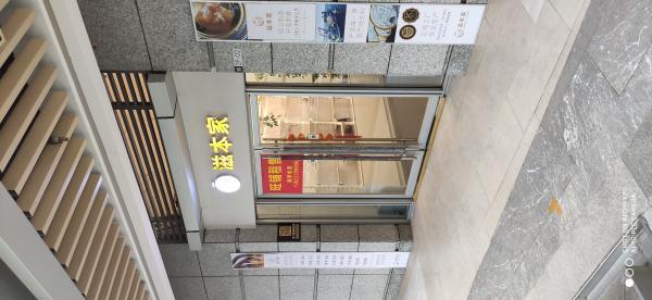 富力东山新天地31平米生鲜超市出租