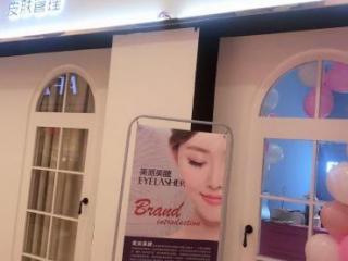 奥山世纪城52平精装修美容店带会员出租