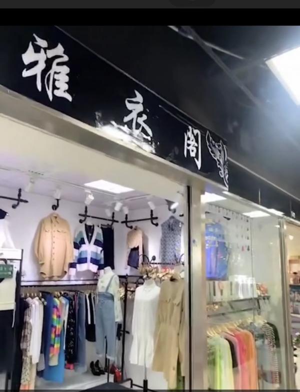 服装旺铺转让, 商业街商圈,客源稳定,精装修