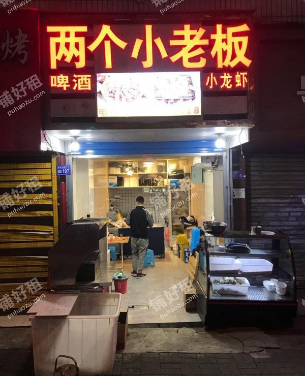 黔灵公园黔灵东路27平米酒楼餐饮转让