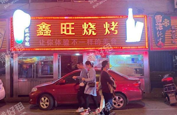 河滨公园青云路60平米酒楼餐饮转让