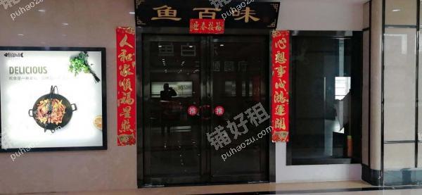 金阳医院长岭南路辅路1029.35平米酒楼餐饮出租