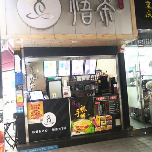 三元里景泰直街经营中奶茶小吃店转让