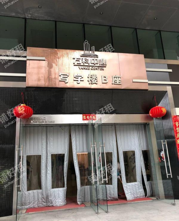 长江路珠江路68平米出租