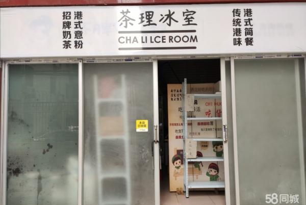 天河区上社横街40平米小吃快餐店转让