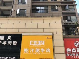 长江路珠江路37平米酒楼餐饮转让