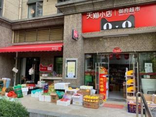 红钢城鄂州街68平米便利店转让