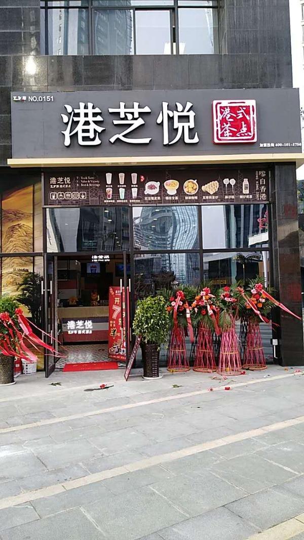 天一国际广场盈利港式茶餐厅转让