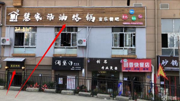 白云区白金壹号盈利休闲餐厅转让