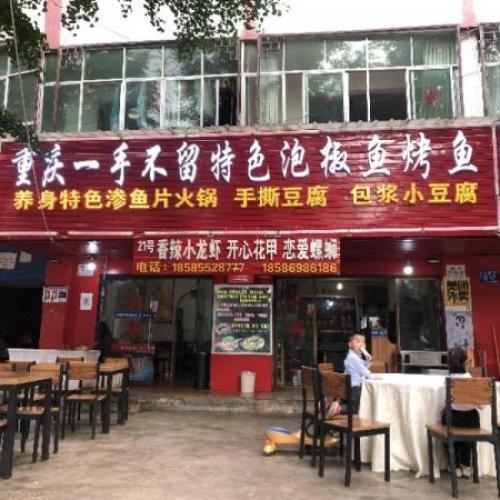 白云区夜市小吃一条街100平米香锅烤鱼店转让