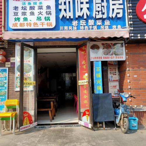 武昌区70平米香锅烤鱼店转让