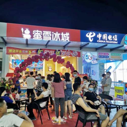 成熟商业广场品牌奶茶旺铺,因个人原因忍痛转让  中介勿扰